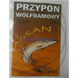 Przypon wolframowy Assan 20cm 5kg - 2szt.
